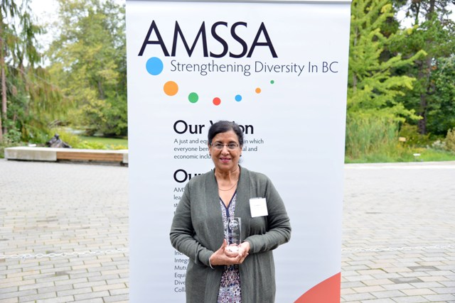 AMSSA AGM 2015 (107 of 113).jpg