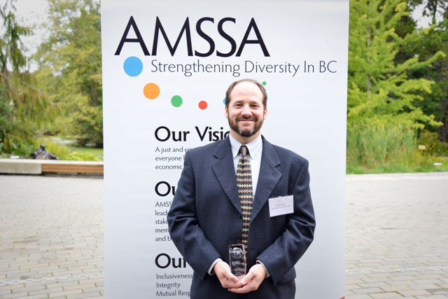 AMSSA AGM 2015 (109 of 113).jpg
